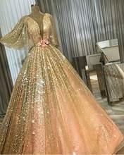 Женское Пышное вечернее платье ТРАПЕЦИЕВИДНОЕ золотистое с блестками