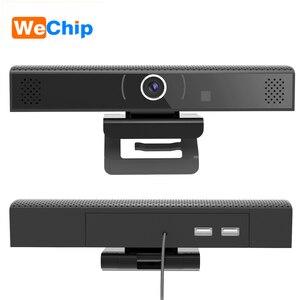 Мини 1080P HD веб-камера все в одном видео и аудио конференции веб-камера Привод бесплатно подключи и играй USB домашняя веб-камера Встроенный ми...