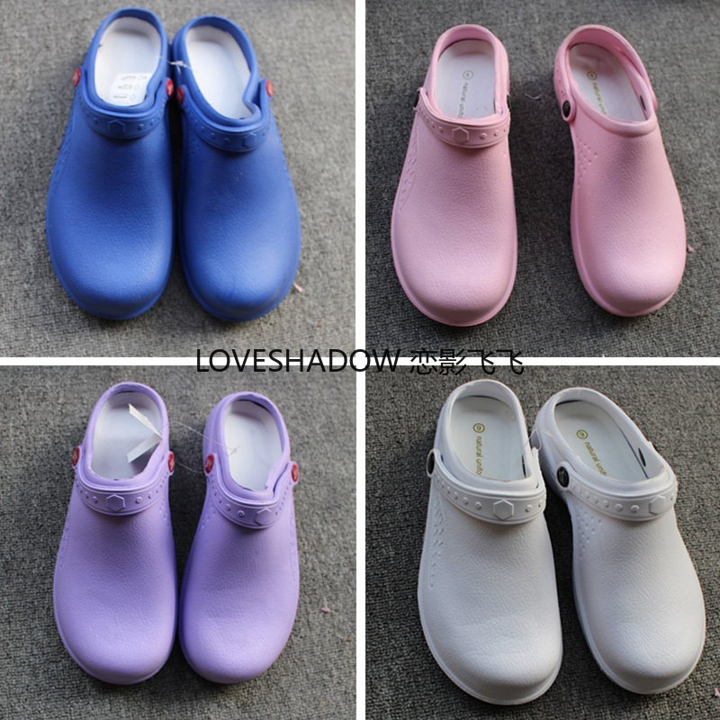 Scrub Clogs Anti-static EVA Medical Shoes Light Weight Non Slip Surgical Shoes Nursing Backtie Slippers Without Hole