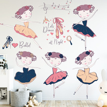 Cartoon Music Dancing Girl Wall Stickers for Kids room Nursery Baby room Eco-friendly Vinyl Wall Decals Art Bedroom Wall Murals цена 2017