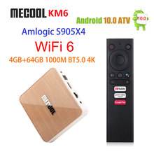 Mecool KM6 amlogic S905X4スマートtvボックス4ギガバイト64ギガバイト1000メートル2.4グラム/5グラムwifi 6アンドロイド10.0 atvのbluetooth 4 18k hdセットトップボックス2ギガバイト16ギガバイト100メートル