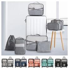 6pcs/7pcs set Waterproof Nylon Oxford Portable Pouch Travel Storage Bags Clothes Shoes Underwear Suitcase luggage Organizer sets