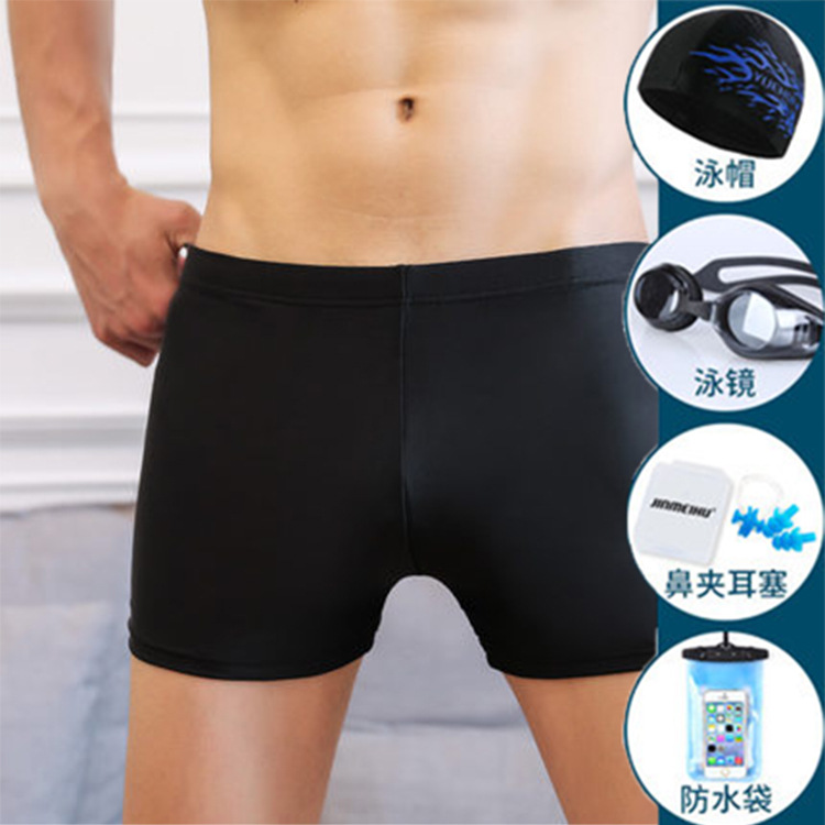 Adult Swimming Trunks Boxer Conservative Quick-Dry-Large Size Printed Men Swimwear Goggles Swimming Cap Combo