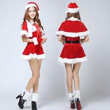Рождественская форма для ночного клуба вечерние шар рождественское