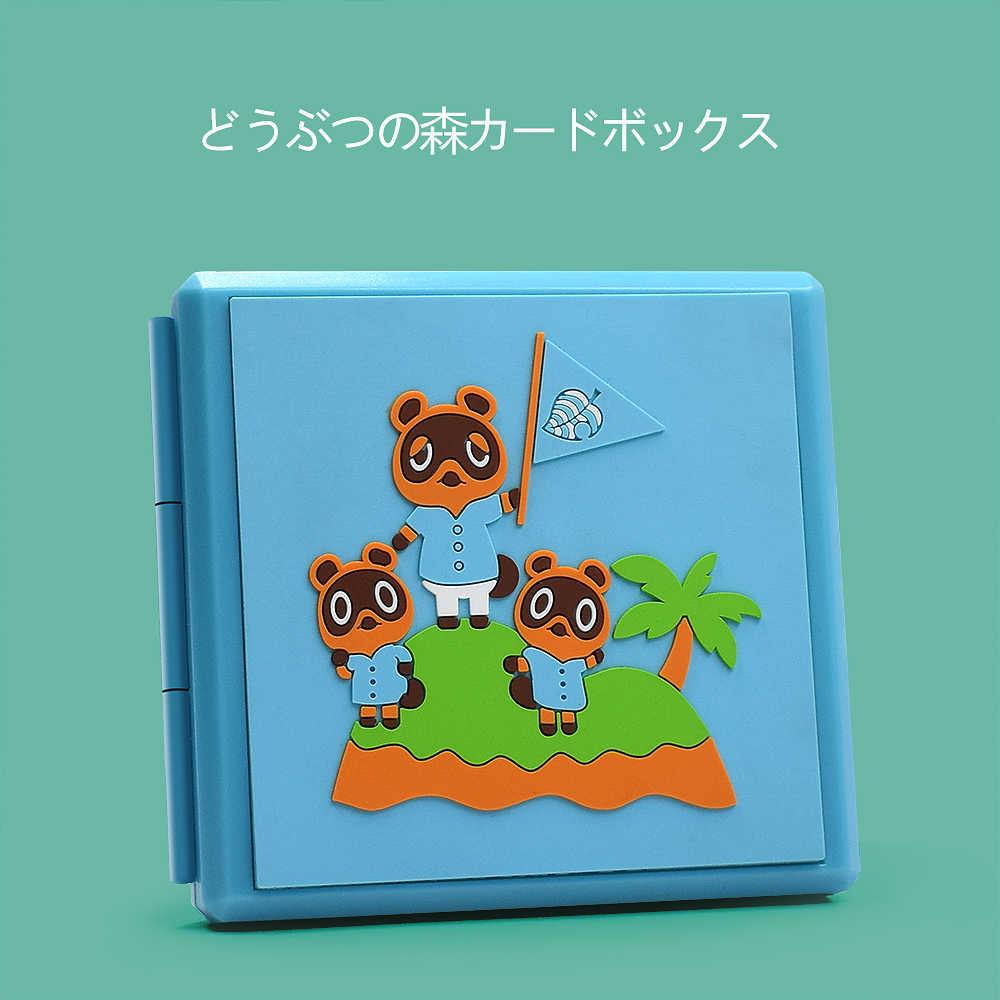 あつ森 リサイクルボックス