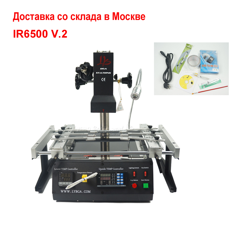 2300W Infrared bga rework station IR6500 v 2 2 zones BGA welding machine PC410 software with vacuuum pen tweezers pcb jig