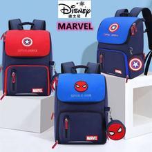 Disney marvel mickey школьные ранцы для мальчиков и девочек