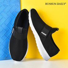 New Mens Sneakers Lightweight Slip-on Running Shoes Unisex Outdoor Walking Flats Lovers Casual Sport Shoes 2017 merrto lovers walking shoes breathable outdoor shoes suede leather for lovers free shipping mt18358 mt18357
