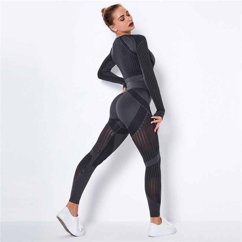 Yoga Pantolonu