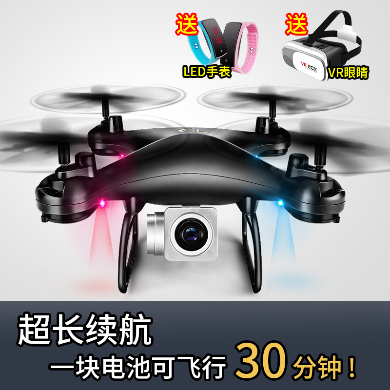 Profession Remote Control Aircraft Four-axis Helicopter Small Airplane Aerial Photography High-definition Unmanned Aerial Vehicl