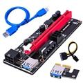Neue PCI-E Pcie Riser 009 Express 1X 4x 8x 16x Extender PCI E USB Riser 009S GPU Dual 6Pin adapter Karte SATA 15pin für BTC Miner