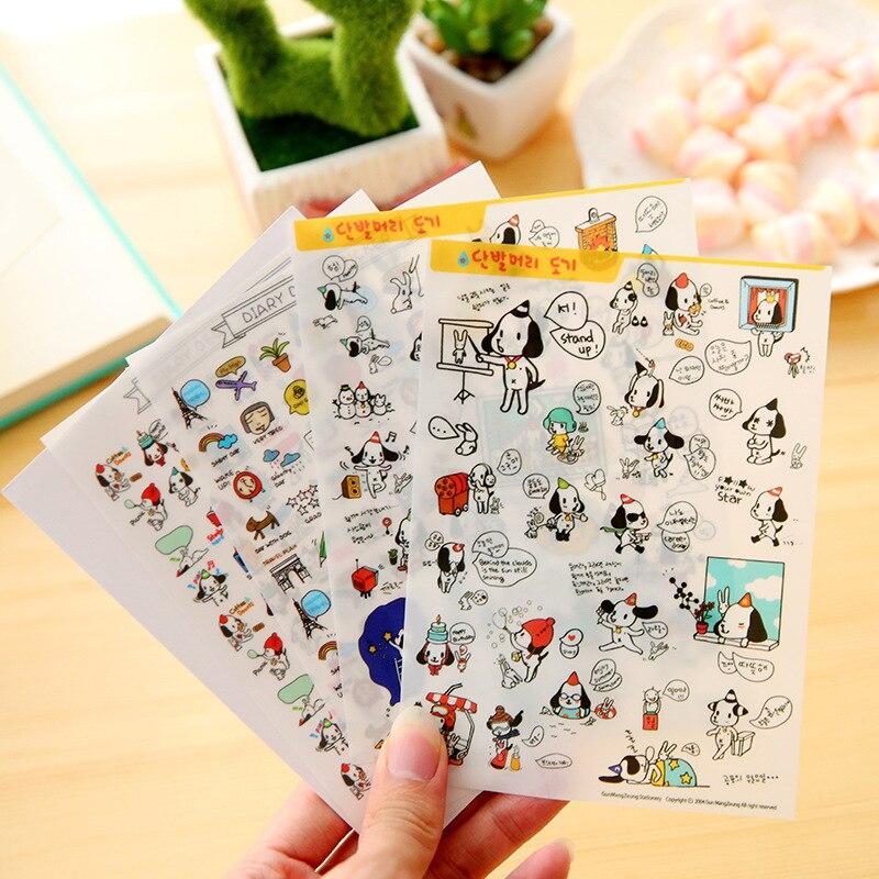 A Set South Korean Decorative Stickers, 4 Sheets Cute Creative Big Ear Dog, PVC Diary Album, Hand Book Cartoon Stickers