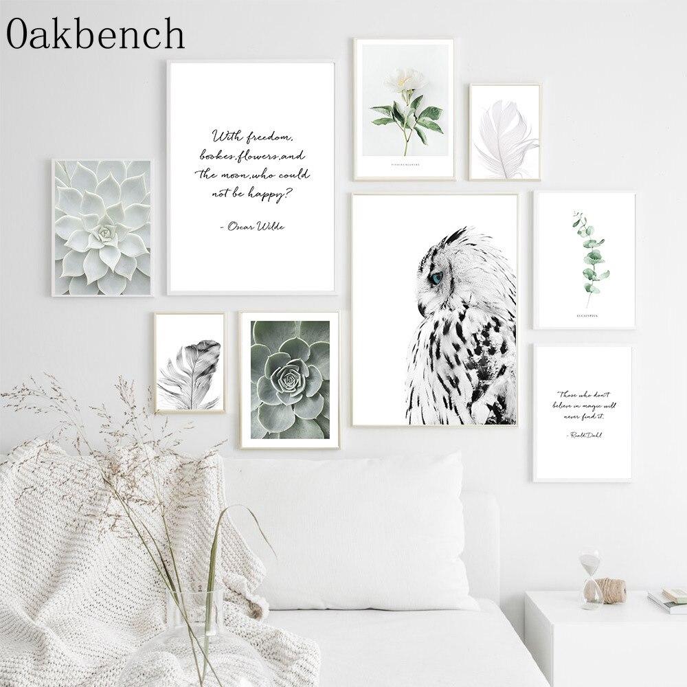 Рисунок на стену с изображением совы