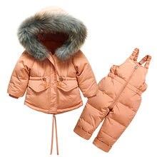 Зимний комплект детской одежды детская верхняя одежда зимний