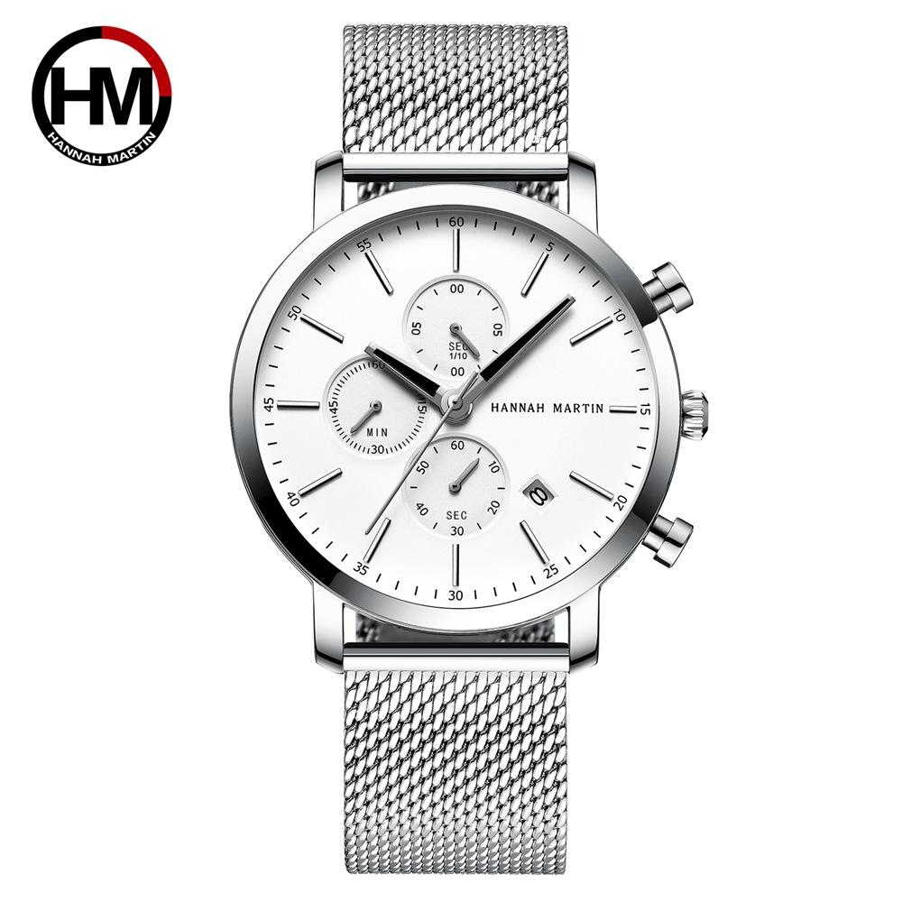 Business Waterproof Men Watches Top Brand Luxury Calendar Men's Quartz Wristwatch Steel Mesh-Strap Multi-function Small Dials