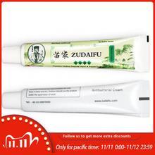 Zudaifu crema para la piel para Psoriasis, tratamiento de pomada para la Dermatitis, eczematoide, crema para el cuidado de la piel