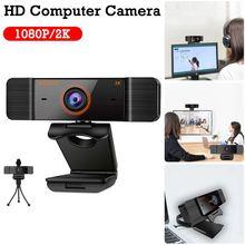 Веб камера 2k full hd 1080p веб Камера С микрофоном разъем usb