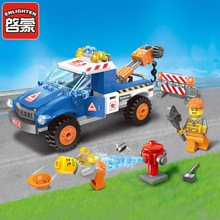 Legoingly City Series Road Wrecker car Compatible Building Blocks children Educational Bricks minis Toys 1109 lepin 02039 898pcs real city series red freight train set legoingly 3677 model building blocks bricks educational children gifts
