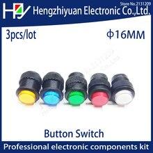 Hzy 16 мм самоблокирующийся кнопочный переключатель без подсветки