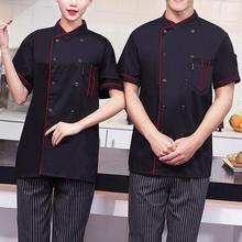 Shirt Men Short Sleeve Solid Color Stand Collar Double-breasted Chef Waiter Uniform Loose Pocket Shirt