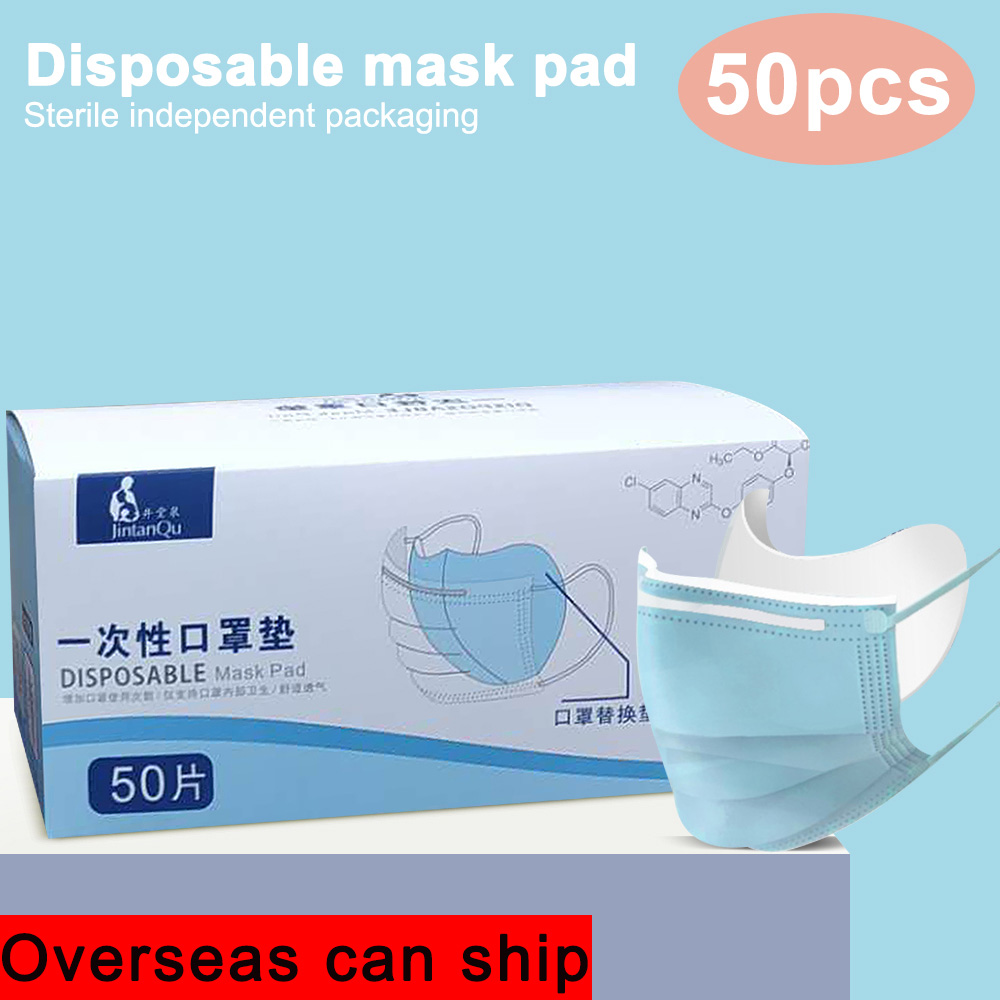 Instock!1/20/30/50pc Dust Mask Filter Pad Replaceable Anti-fog Protective Mask Safety Filter Disposable Masks Cotton Pad No Mask