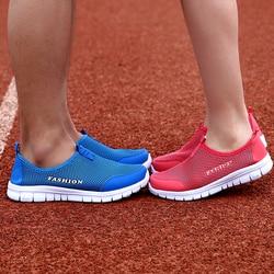 DM60 trampki męskie letnie buty Plus rozmiar 35-46 wygodne męskie obuwie siatkowe przewiewne buty wsuwane mieszkania buty obuwie