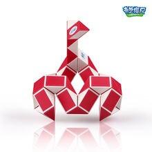 Qiyi Волшебная змея скоростные кубики 48 60 72 сегментов головоломка