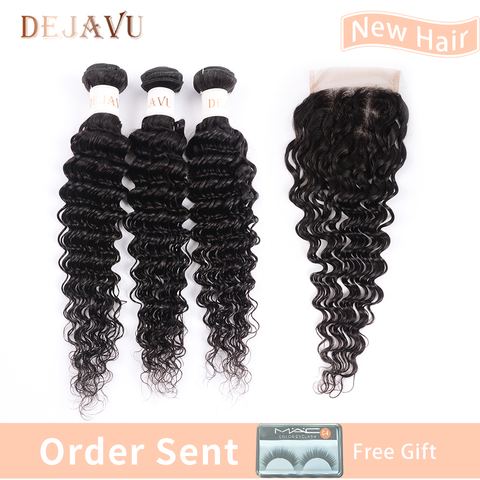 Dejavu Hair Brazilian Deep Wave 3 Bundles With Lace Closure Free Part Human Hair Bundles With Closure Non Remy Hair Extension