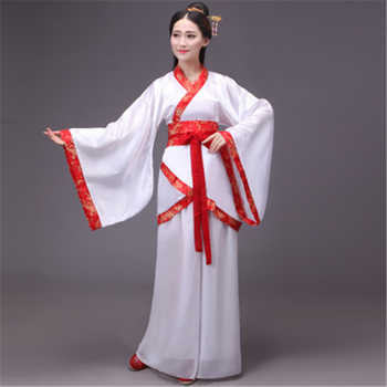 12Colors Woman Stage Dance Dress Chinese Traditional Costumes New Year Adult Tang Suit Performance Hanfu Female Cheongsam