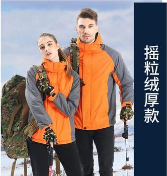 Conception personnalisée du vêtement, manteau et vêtements de travail, avec logo, vêtements de travail à bricolage soi-même, personnalisables par l'équipe trois en un 1