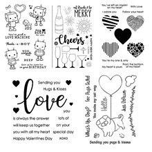 Прозрачные штампы с роботом валентинка любовь координатные трафарет