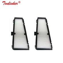 Cabin Air Filter 2Pcs for Audi A4 B8/Q5 8R/A5 8T 8F S5/External Air Conditioning Filter Core+Alone Grid Oem 8KD819439/8KD819441