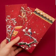 Snow red envelopes in the Forbidden City money bag China new year envelopes