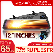 VVCAR-V17 12-Inch Achteruitkijkspiegel Auto Dvr Camera Dashcam Gps Fhd Dual 1080P Lens Driving Video Recorder Dash cam