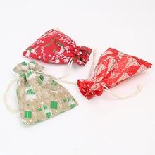 20 pcs Christmas Tree Ornament Candy Gift Bag Imitation Linen Drawstring Bag Holiday Gift Storage Bag 13 * 18Cm christmas hanging balls pattern candy drawstring storage bag