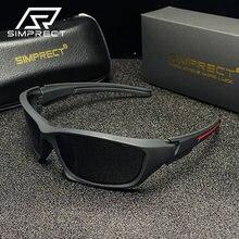 Simprect tr90 поляризационные очки солнцезащитные мужские 2020