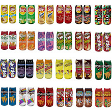 24 Styles Funny Unisex Men Art Socks Women 3D Printing Potato chips Ankle Cotton Short For Length 21cm