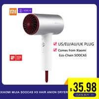 Xiaomi Mijia SOOCAS H3 Hair Anion Dryer Quick-drying Hair Tools 1800W Smart Home Kits Mi Dryer