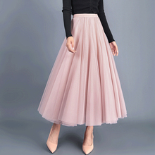 Tutu Skirts Black Pink Womens Gray Beige Autumn Winter