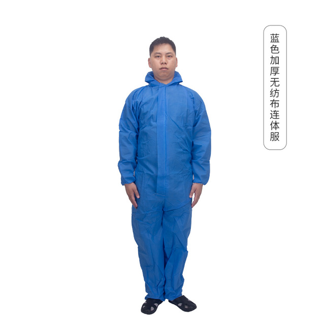 Disposable Protective Suit Ppe Suit Chemical Protection Work Clothes Protective Clothing Special Clothes Coverall 4