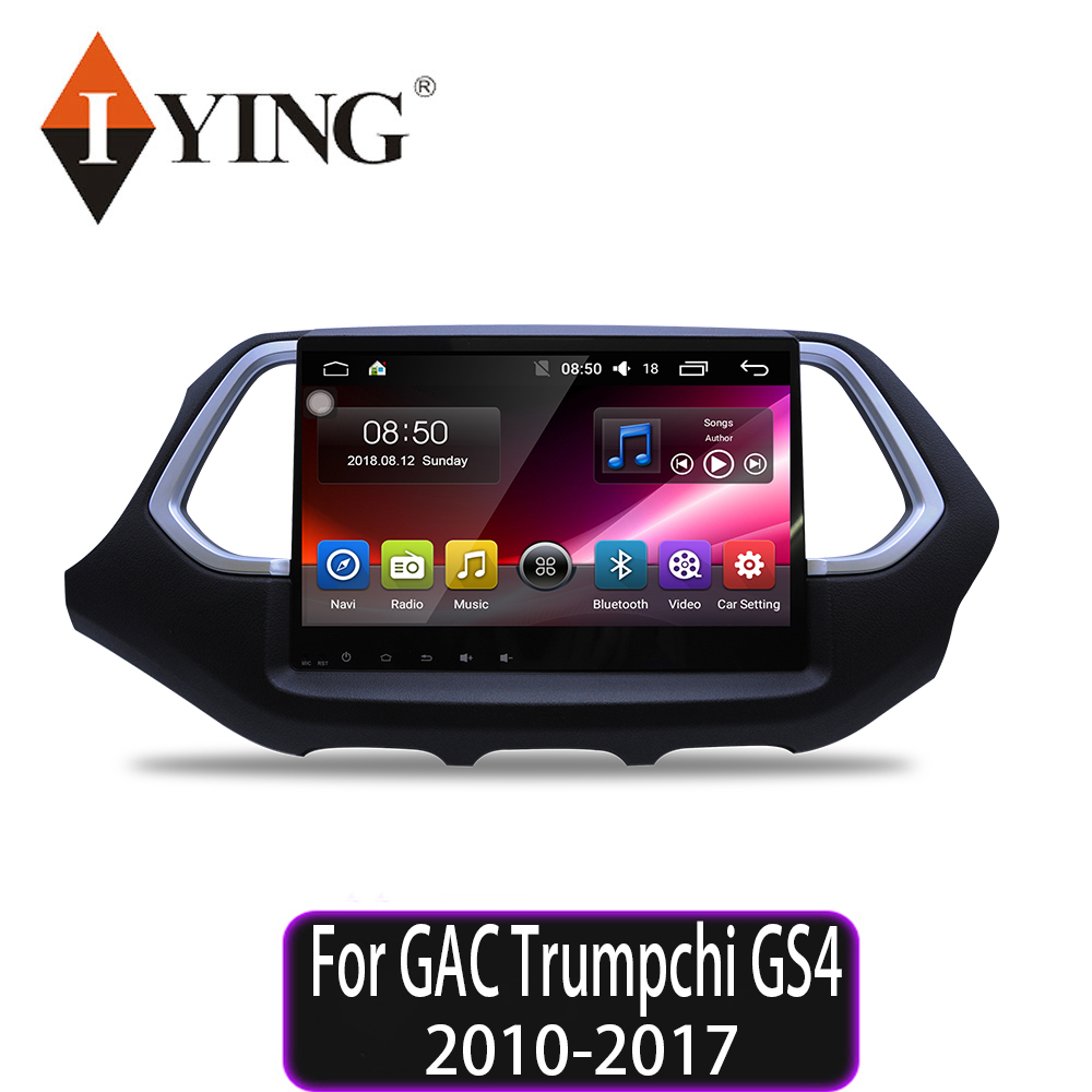 IYING Android 10.0 DSP Car Radio Multimedia Video Player For GAC Trumpchi GS4 2010~2017 Navigation GPS No 2din 2 din dvd image