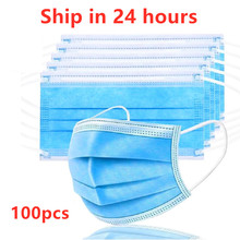 Mask Disposable 10pcs/50Pcs/100pcs Non wove 3 Layer Ply Filter Mask mouth Face mask Breathable Earloops Masks