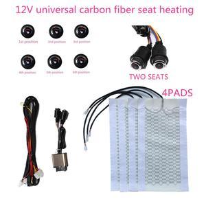 Image 1 - 12v סיבי פחמן מחומם מושב לרכב Suv דוד רפידות + 6 מיקום סיבובי כפתור פנים מושב כיסוי דוד מתחמם תמיכה