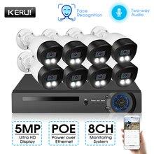 KERUI H.26 8CH 5MP POE Security Camera System Kit AI Face Record IP Camera IR Outdoor Waterproof CCTV Video Surveillance NVR Set