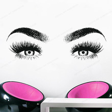 Eyelashes Window Sticker Beauty Salon Woman Face Lashes wall decal  Eyebrows wall decor JH42 art wall sticker lashes salon eyelashes decor vinyl removeable beauty salon decoration make up extensions eyebrows decal ly265