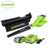GreenWorks Outdoor Garden DigiPro G-MAX 40V Cordless Variable Speed185MPH Blower Vaccumm With 4ah Battery Charger