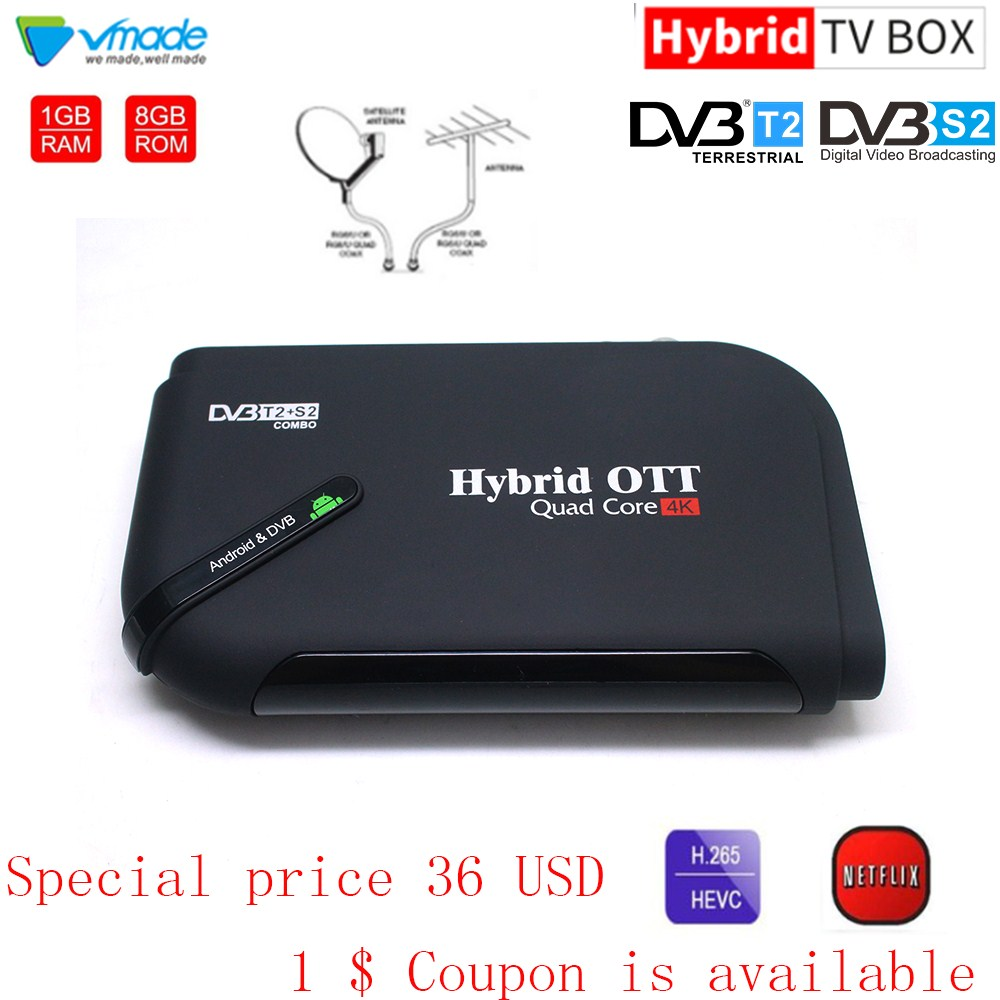S905D-T2+S2 Android 7.1 OS Octa Core Smart TV Box 1+8GB Amlogic S905D Quad-Core Wifi 2.0GHz Terrestrial Satellite Receiver Combo