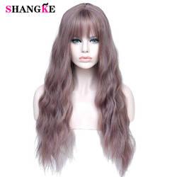"""SHANGKE 26 """"Длинные смешать фиолетовый Для женщин s парики с челки термостойкие химическое курчавые кучерявые парики для Для женщин"""