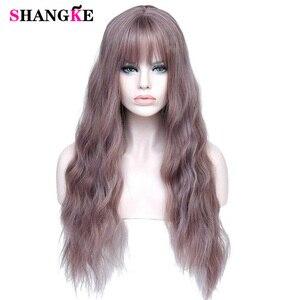 SHANGKE Long Mix Purple Womens