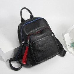 2019 новый стиль кожаный рюкзак модный цвет молния первый слой кожаный рюкзак женская школьная сумка женская поколение жира